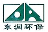 萍乡市石化填料厂