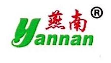 新燕南实业有限公司