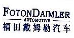 安徽春雨汽车销售服务有限公司旧机动车信息服务分公司