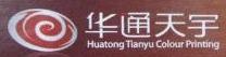 知名的logo设计公司