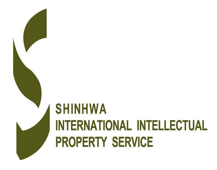 国外专利申请中介公司