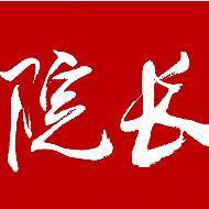 吉林卓信医学传媒集团有限公司