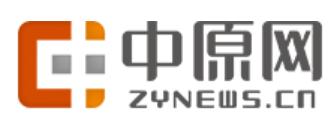 郑州中原区代理公司注册
