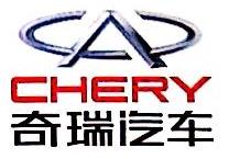 常州常瑞汽车销售服务有限公司