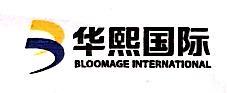 华熙国际文化体育发展有限公司