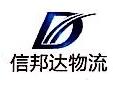 设计重庆公司的基本流程