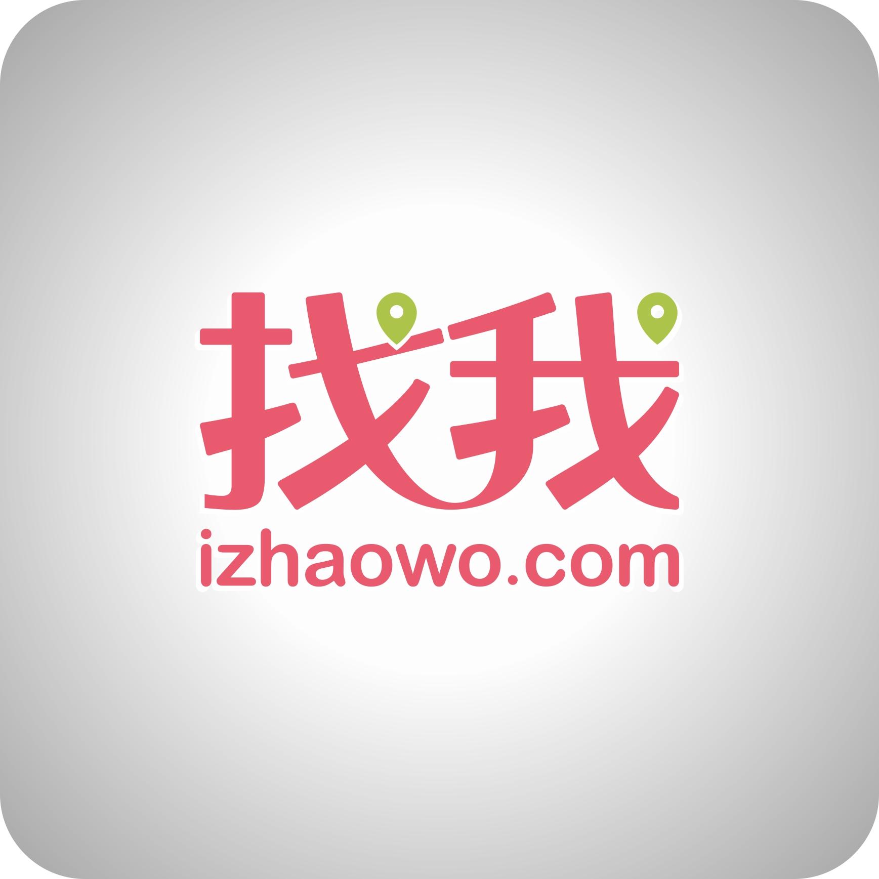 找企业网站
