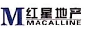 鞍山红星美凯龙房地产开发有限公司
