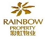 杭州滨江工商注册公司