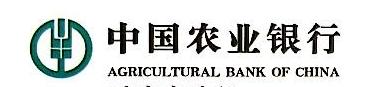 重庆营业执照网上办理