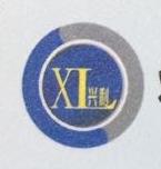 蚌埠市兴利离心机制造有限公司