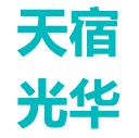 葵花药业集团股份有限公司
