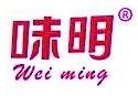 安徽味明食品有限公司