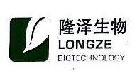 吉林医药食品工程有限公司