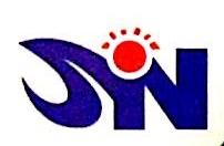 云南成立加拿大分公司