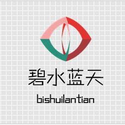 怀远县碧水蓝天环保科技有限公司