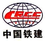 中铁十六局集团城市建设发展有限公司