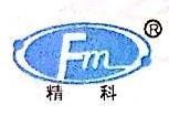 安庆市精诚拖拉机零部件有限责任公司