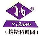 杭州工商登记需要的材料