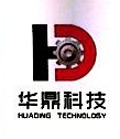 蚌埠市华鼎机械科技有限公司