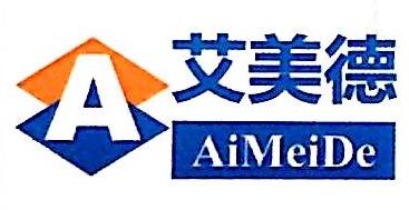 安徽省艾美德电子科技有限公司