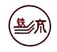 杭州西湖区公司注册