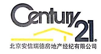 北京安信瑞德房地产经纪有限公司