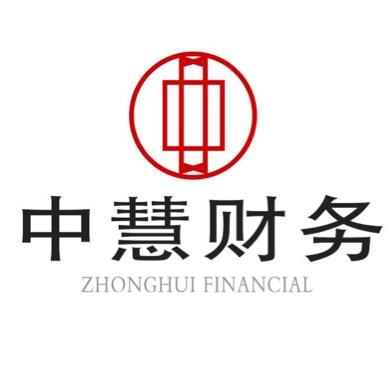 杭州财务代做账公司