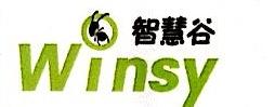 安庆市智慧谷物联传感有限公司