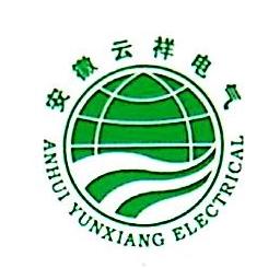蚌埠能源集团有限公司