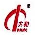 全国企业信用信息公示系统河北省