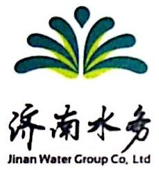 济南市排水总公司