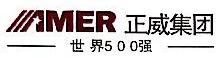 安庆市天柱山旅游养生服务有限公司