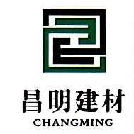 福建昌明环保科技集团有限公司