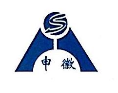 蚌埠申徽彩色印刷包装有限公司
