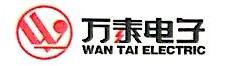 淮南万泰电子股份有限公司