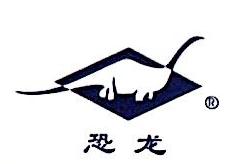 大安市橡胶工业有限公司