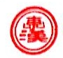 亳州市东汉酒业有限公司