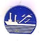 安庆中交混凝土有限公司