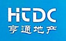 绥中县亨通房地产开发有限公司