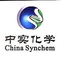 蚌埠中实化学技术有限公司