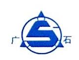 山东广泰石油机械股份有限公司