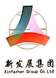 广西路建工程集团