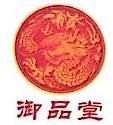 新加坡商标注册网站