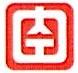 济南注册公司注册