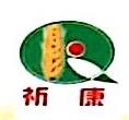 淮北通用食品有限公司
