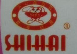 海洋logo设计