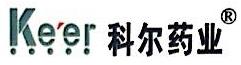 安庆药业有限公司
