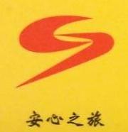 鞍山玉佛国际旅行社有限公司
