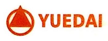 杭州注册商标流程